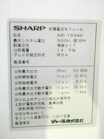ND153AU-2.jpg