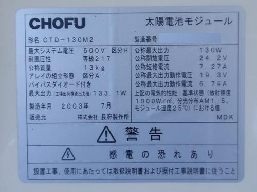 P8190072.JPG